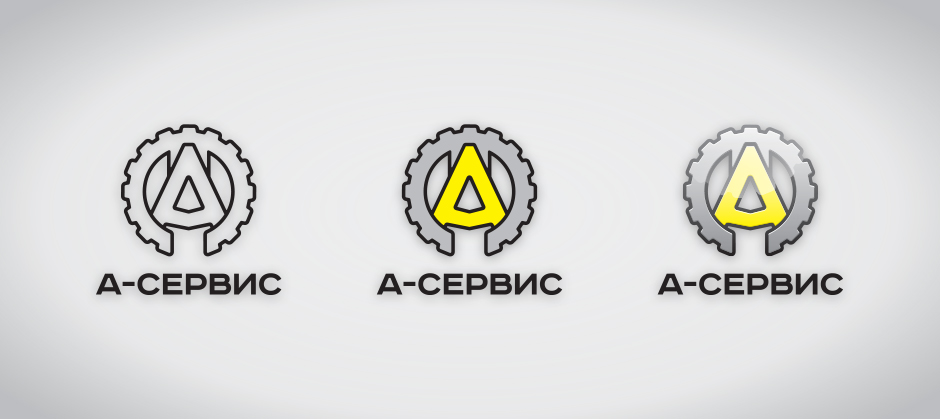 Aser1