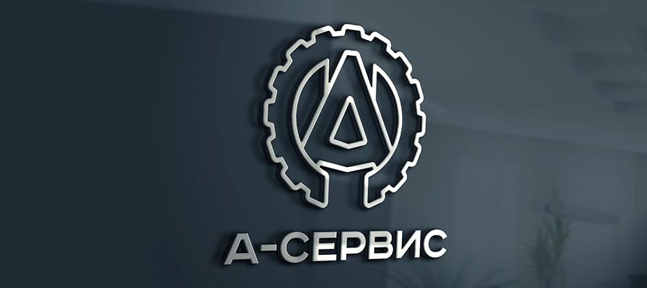 Aser4