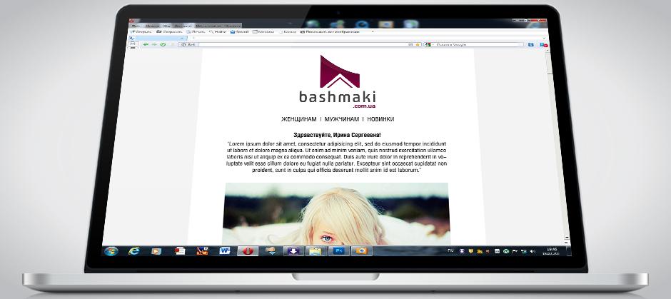 bashmaki2