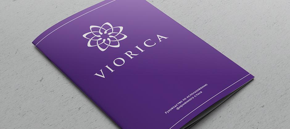 viorica5