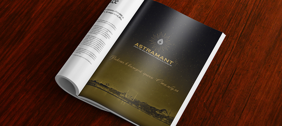 Astramant10