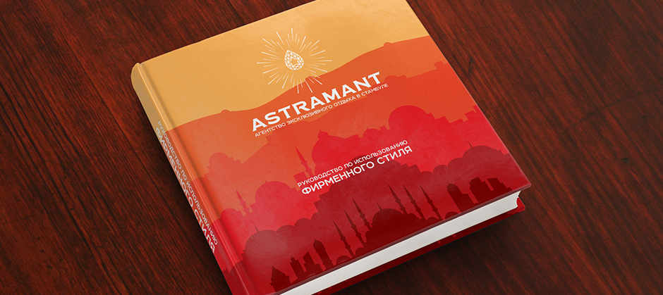 Astramant7